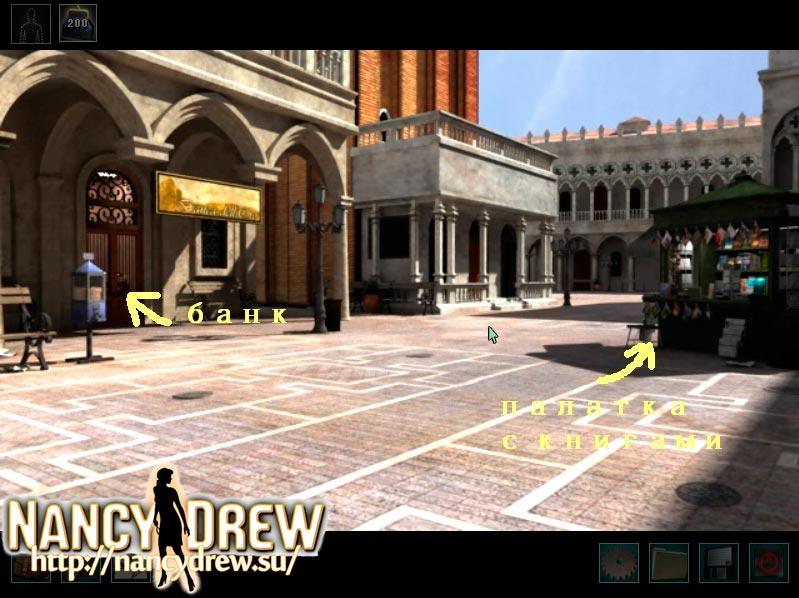 Венецианский стрелок игровые автоматы скачать игровые автоматы мартышки