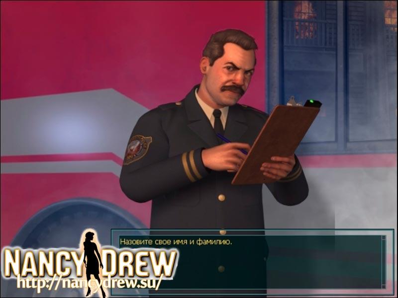Скриншоты из игры Сгоревшее алиби