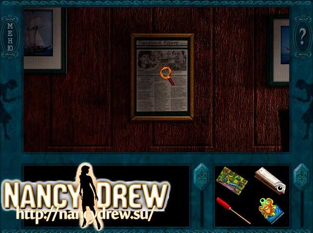 нэнси дрю заколдованная карусель прохождение игровые автоматы