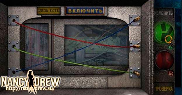 скачать игру через торрент нэнси дрю заколдованная карусель через торрент - фото 7