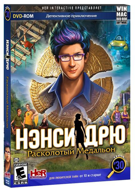 Нэнси Дрю Лабиринт Лжи скачать на русском 2015
