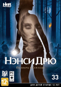 Nancy Drew: Midnight In Salem - Нэнси Дрю: Полночь в Сейлеме